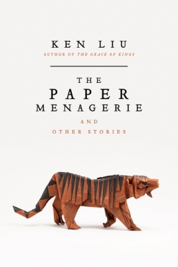 Paper_Menagerie_cover_blog