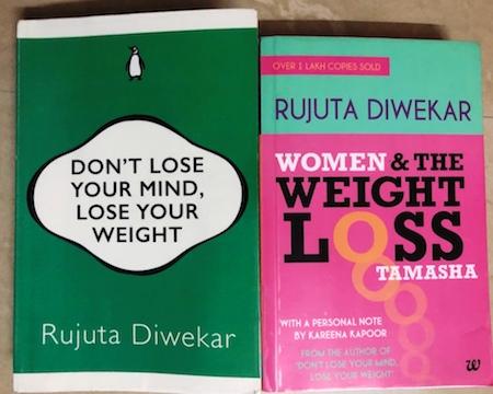 Weight Loss Tamasha Ebook
